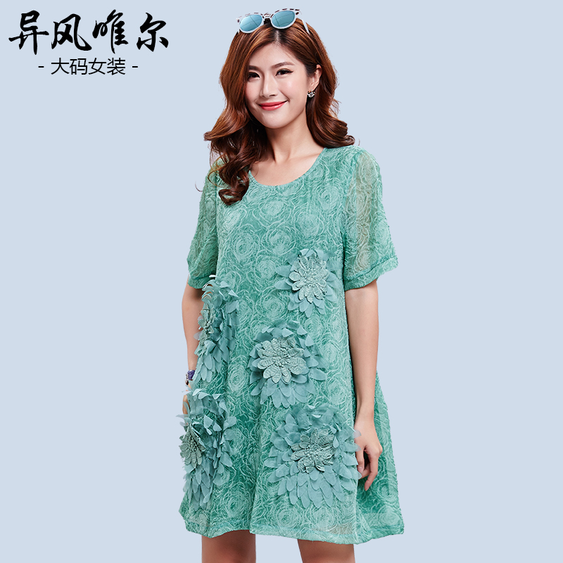 7001e77dbfa08 2018 summer new plus size dress female Indie style increase plus fat ...